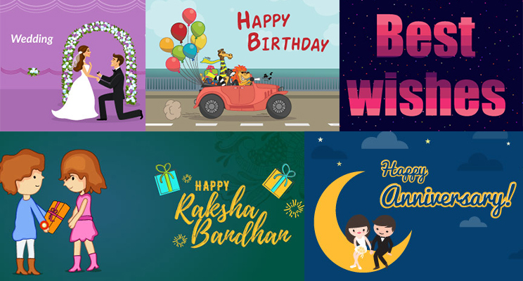 animated templates for e gift card