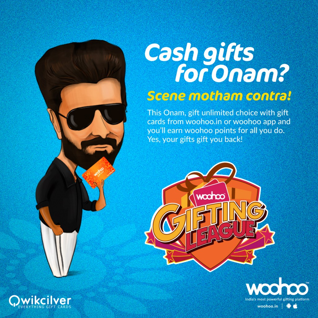 no cash gift for onam