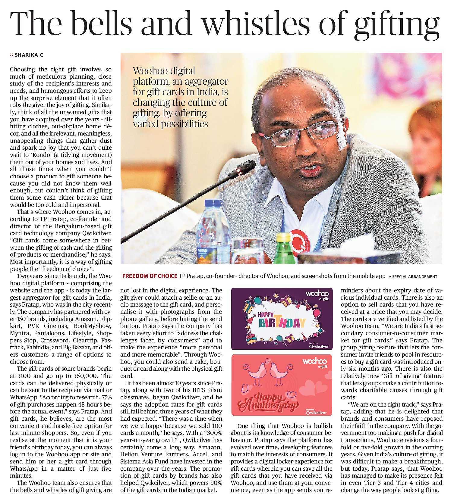 Woohoo, The Hindu Metroplus, March 12, 2018
